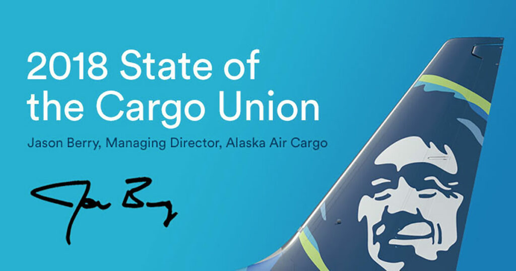 2018 State of the Cargo Union